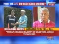 Amarnath reveals: Dhoni sacking stopped by Srinivasan (1 of 2)
