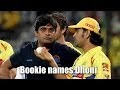 Mudgal match fixing probe: Dhoni, Raina named by bookie